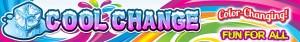 cool change logo