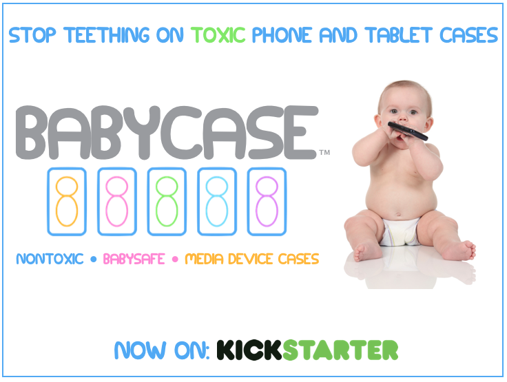 babycase4