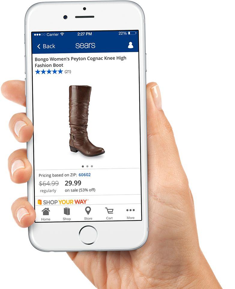 sears-mobile-app