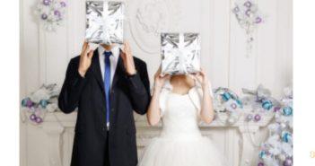 The Dreaded Guzunder – Avoiding Epic Wedding Gift Fails